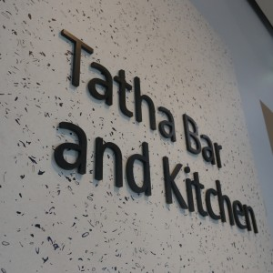 Blackened Steel Text, fitted directly to the wall